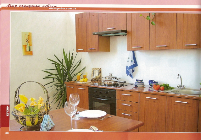 Кухня оля нова фасад экран купить